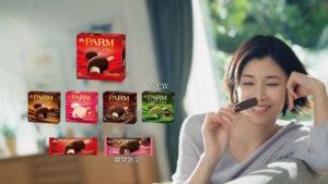 竹内結子、アイスのためのチョコをまとった「PARM(パルム)」