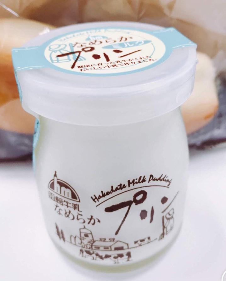 函館牛乳 なめらかプリン