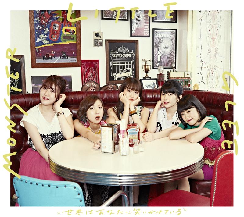 Little Glee Monster「世界はあなたに笑いかけている」初回生産限定盤B