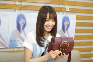 菅井友香(欅坂46)1st写真集「フィアンセ」発売記念特番