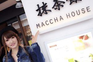 京都 四条河原町の『MACCHA HOUSE・抹茶館』を訪れたモデルのYUNさん