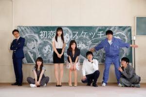 映画「初恋スケッチ~まいっちんぐマチコ先生」
