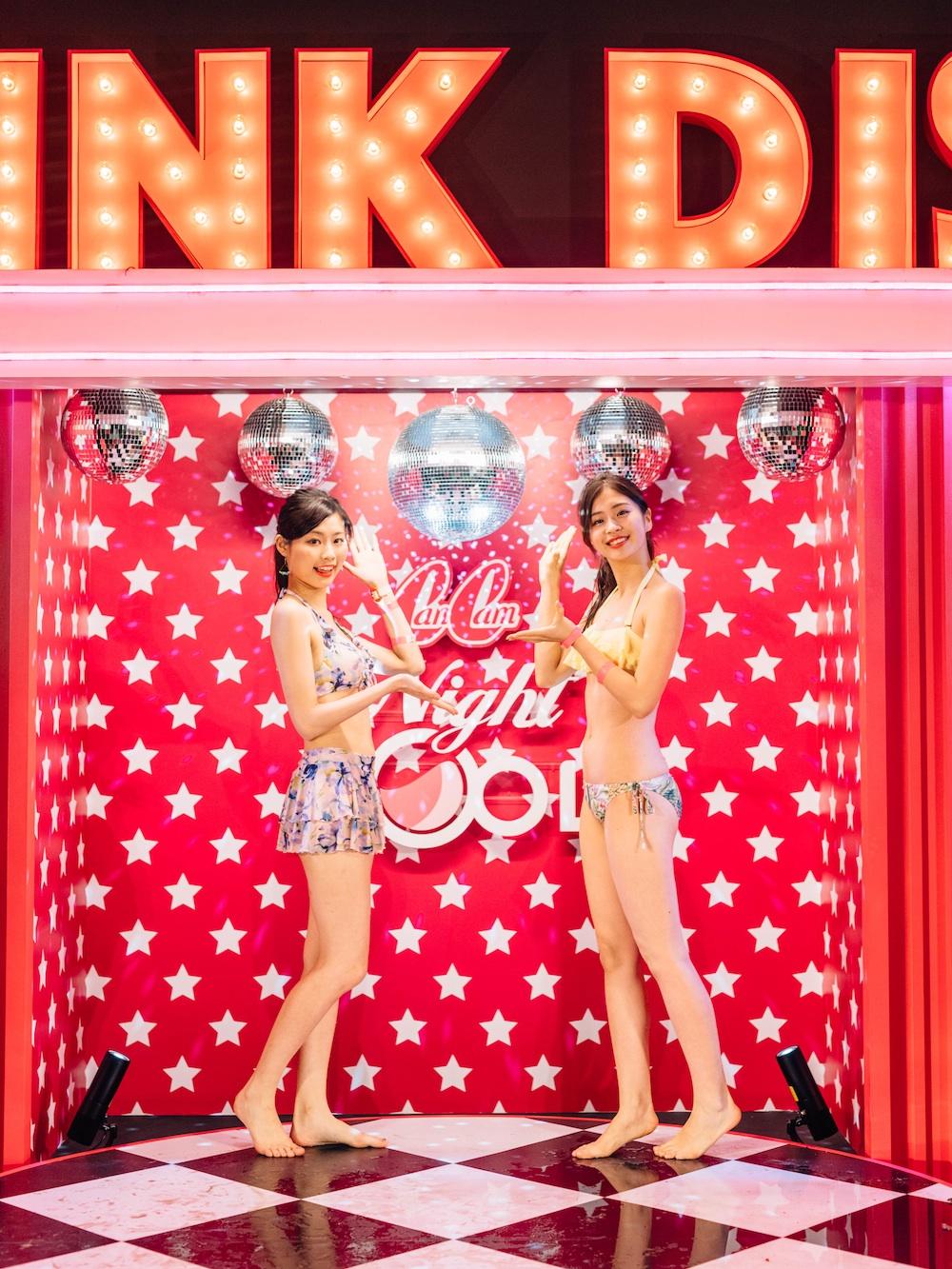CanCamナイトプール」PINK DISCO(ピンクディスコ)(2018.07.05)