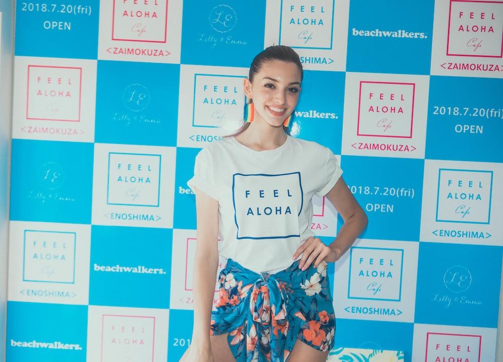 Celine Farach(セリーヌ・ファラッチ) @FEEL ALOHA Cafe(フィールアロハカフェ)江ノ島 取材
