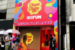 チュッパチャプス「FOREVER FUN Chupa PLAY ROOM」