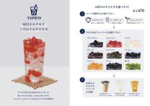 FOOD BOAT cafe・MENU(メニュー)