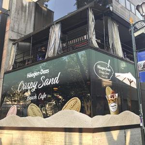 "『Häagen-Dazs ""CRISPY SAND BEACH CAFE""』(ハーゲンダッツ クリスピーサンド ビーチカフェ)"