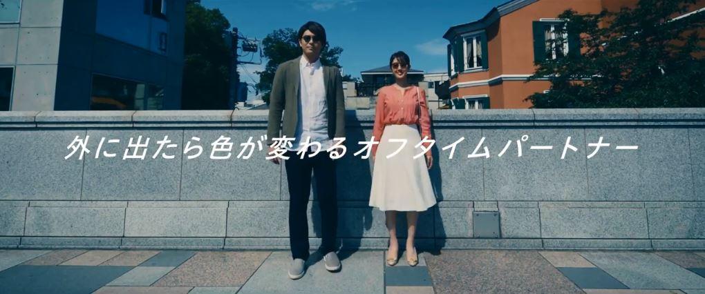 華子(はなこ)多岐川華子・ニコンエシロール トランジションズ