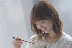 佐々木希さん(タイガー魔法瓶 土鍋炊飯ジャー『炊きたて』CM)