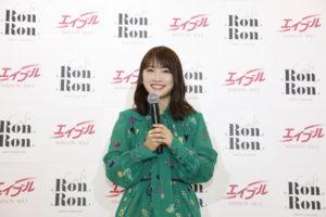 回転スイーツカフェ「MAISON ABLE Cafe Ron Ron」オープニングイベントに登場した川栄李奈さん