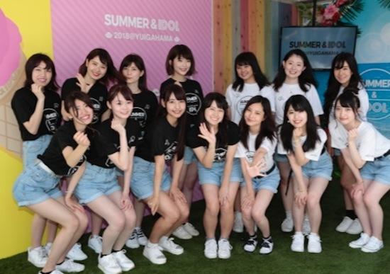 元アイドル達がプロデュースする超絶カワイイビーチカフェ「SUMMER&IDOL」アイドル