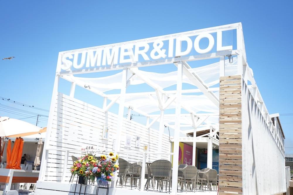 由比ヶ浜超絶カワイイビーチカフェ 「SUMMER&IDOL」