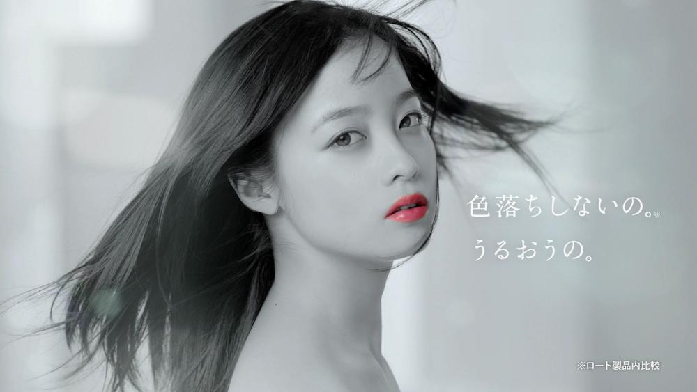 橋本環奈が出演する、色つきリップ「LIP THE COLOR」CM