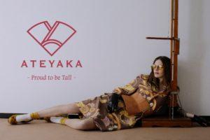 『ATEYAKA』長身女性のためだけに作られた和風×モードのアパレルブランド