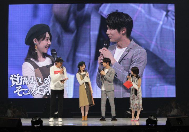 唐田えりか &中川大志@映画『覚悟はいいかそこの女子。』神戸コレクション 2018AWステージ
