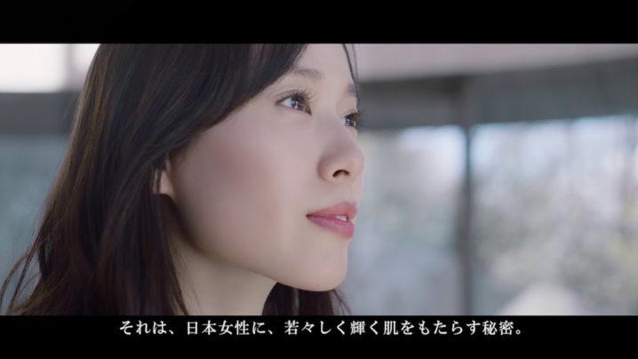 戸田恵梨香の輝きの秘密・ランコムの発酵美容液「ジェニフィック」