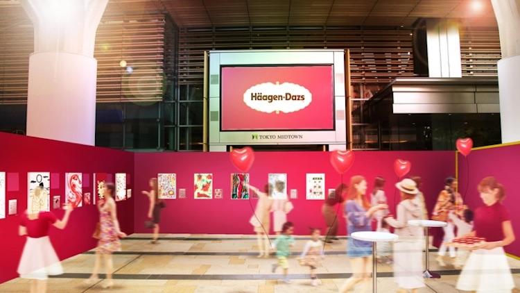 「Happy Häagen Heart」開催中!全国7カ所で計23,200個をサンプリング ミッドタウン