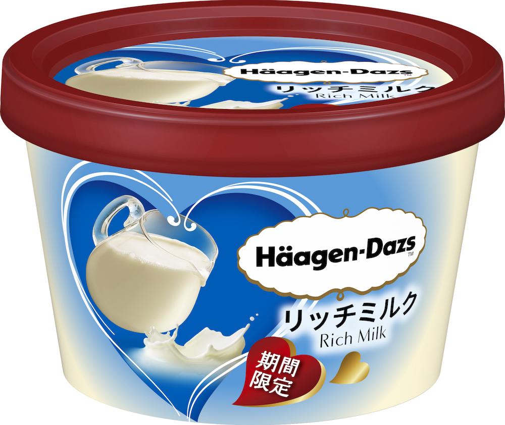 Häagen-Dazs(ハーゲンダッツ)のミニカップ「リッチミルク」