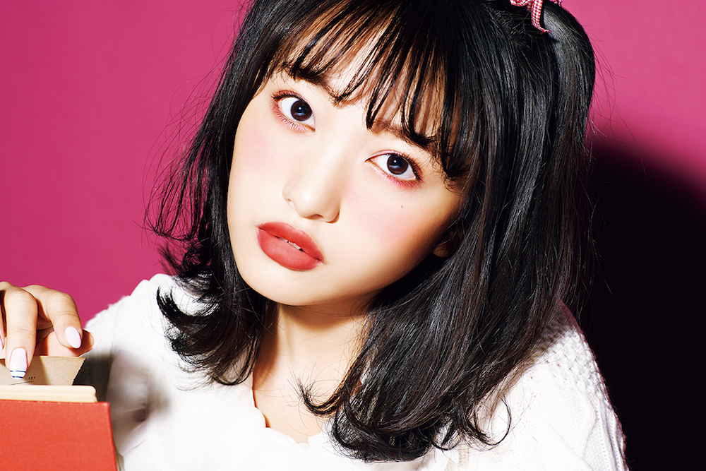 向井地美音・Girly Pink Make