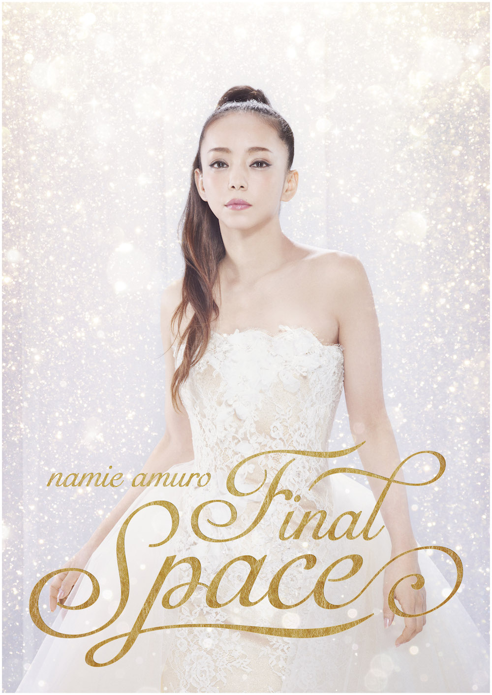 安室奈美恵 namie amuro Final Space