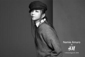 安室奈美恵「NamieAmuro× H&M」