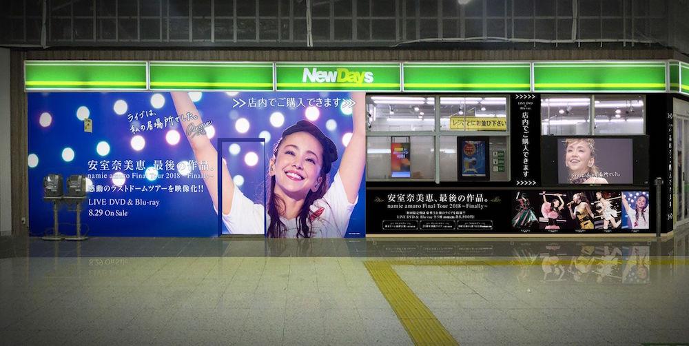 安室奈美恵さんがNewDays店舗をジャック(上野中央口)