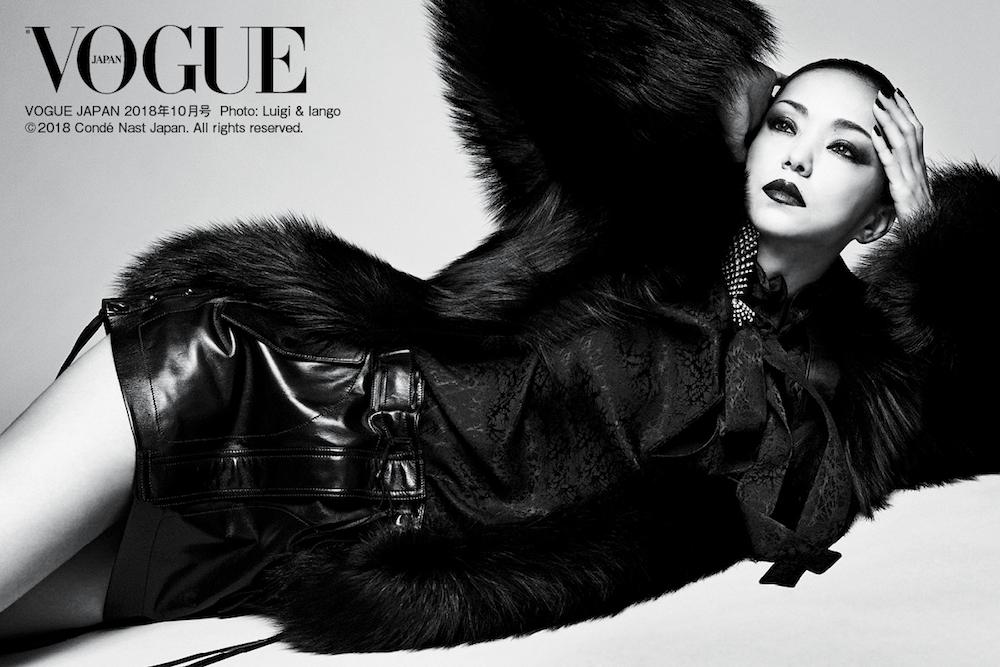 安室奈美恵・『VOGUE JAPAN』 2018年10月号(8月28日発売)
