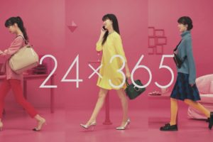 岡崎紗絵(女優・モデル)@バッグブランド「nano」の新WEB CM「24×365 nano」