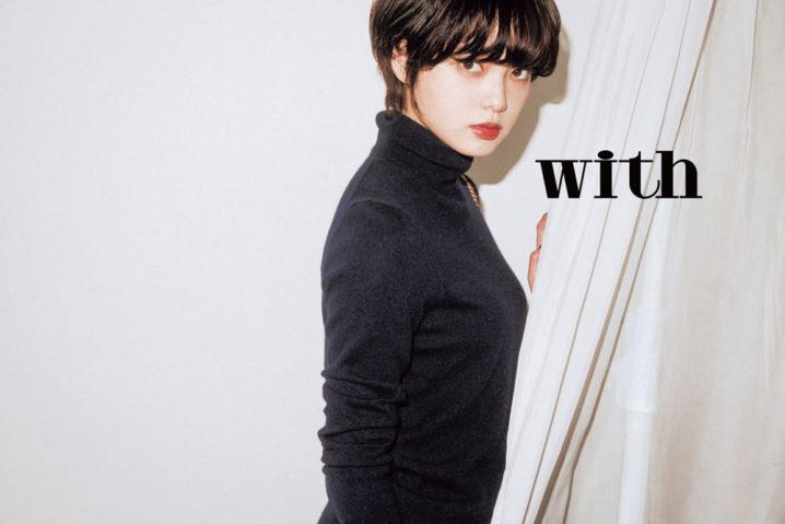 平手友梨奈(欅坂46のセンター)COACHの洋服
