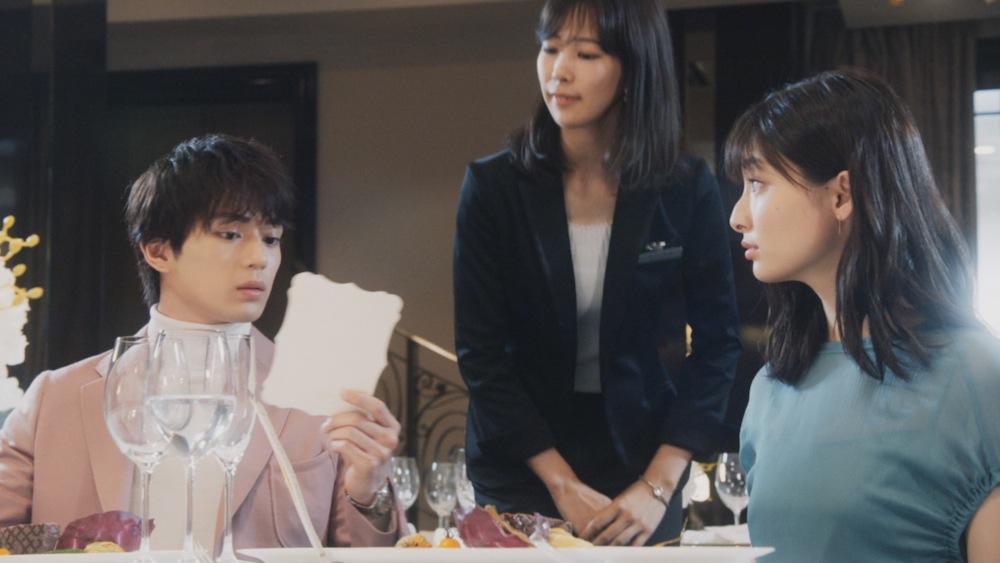 吉川愛(女優)と新田真剣佑(俳優)(マイナビウェディングCM)