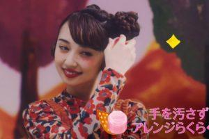 小宮有紗・まとめ髪用ヘアスタイリングシリーズ「マトメージュ」「ハプニングヘアシアター」