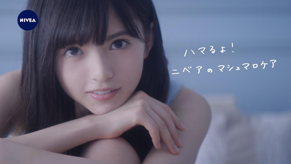 齋藤飛鳥(乃木坂46)・ニベア マシュマロケア CM