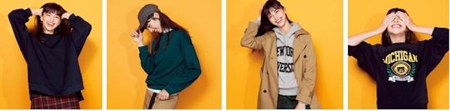 中条あやみさん出演のGU(ジーユー)CM「ウワサのスウェット」篇・モデル