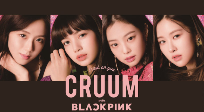 BLACKPINKがイメージモデルのカラコンブランド・CRUUM