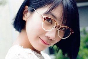 松本穂香(女優)・眼鏡姿 @ビジョメガネ