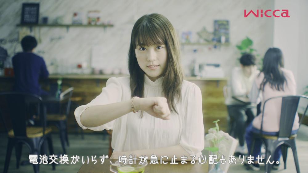 有村架純・シチズン時計「wicca(ウィッカ)」・8.2秒見つめていたら恋に落ちる 動画