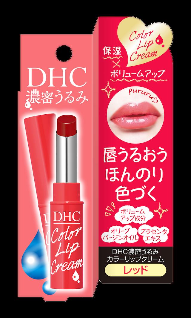 DHC 濃密うるみ カラーリップクリーム