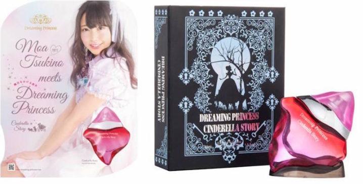 仮面女子の月野もあ、香水ブランド「Dreaming Princess~Cinderella Story~」のイメージキャラクター