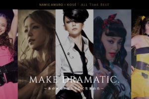 『NAMIE AMURO MAKE DRAMATIC』