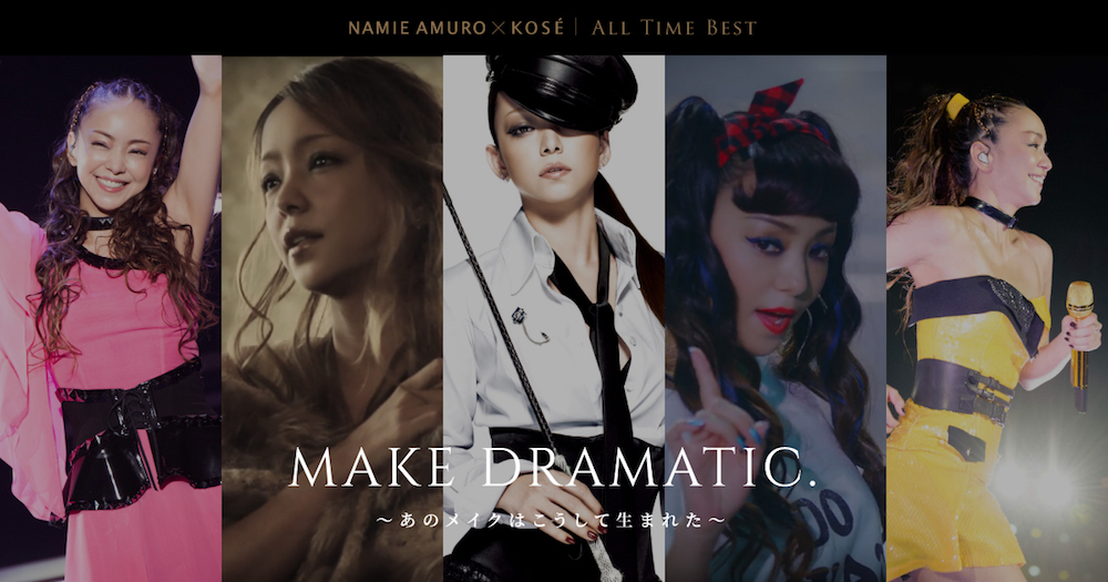 『NAMIE AMURO MAKE DRAMATIC』