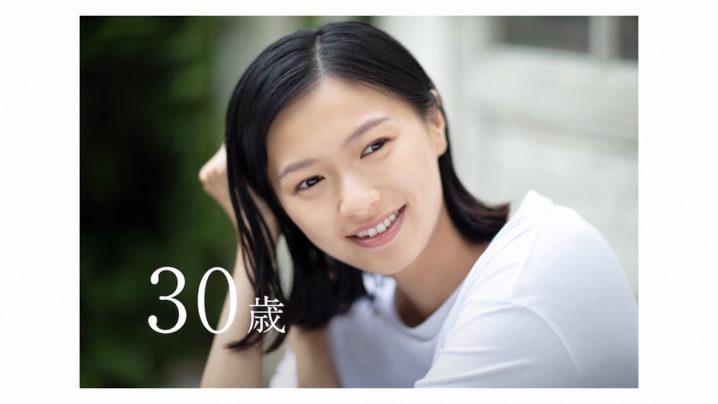 榮倉奈々(女優)