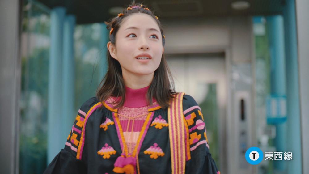 石原さとみ・「I♥豆花」 東京メトロ「Find my Tokyo.」CM「高田馬場_アジアの深み」篇
