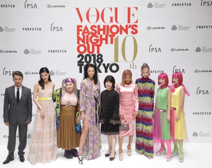 「VOGUE FASHION'S NIGHT OUT 2018」