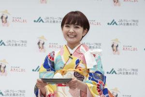 葵わかな(女優)出演・秋田県産『あきたこまち』CMイベント