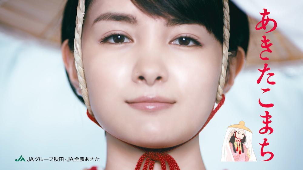 葵わかな(女優)出演・秋田県産『あきたこまち』CM