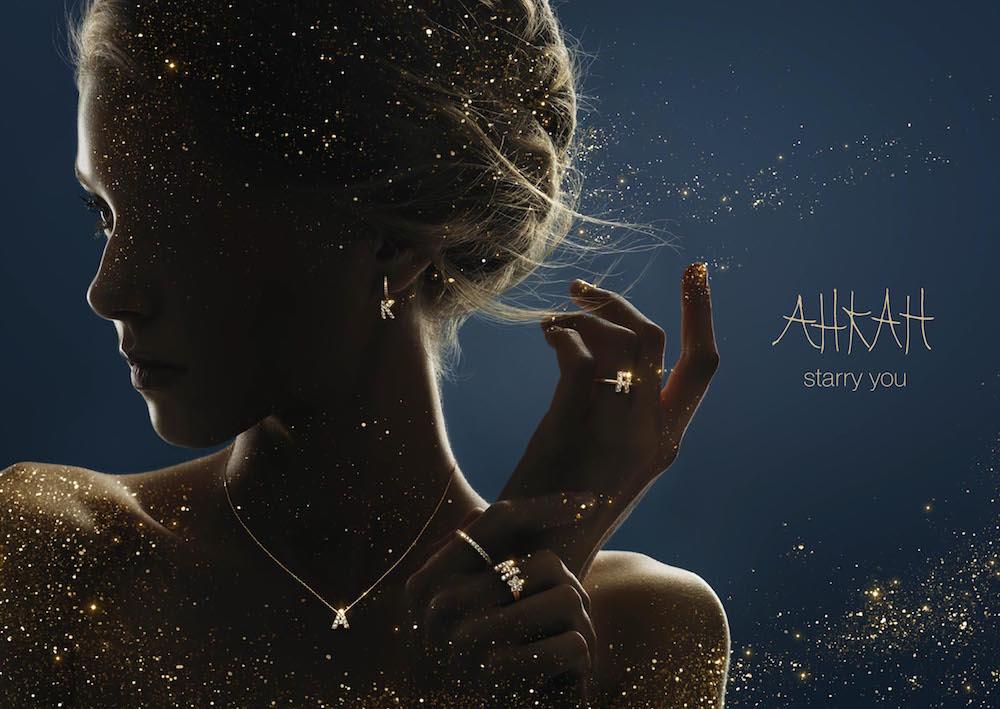 AHKAH×ネイキッド、芸術として楽しむジュエリーの新体験【AHKAH 表参道ヒルズ店「AHKAH -starry you-」】