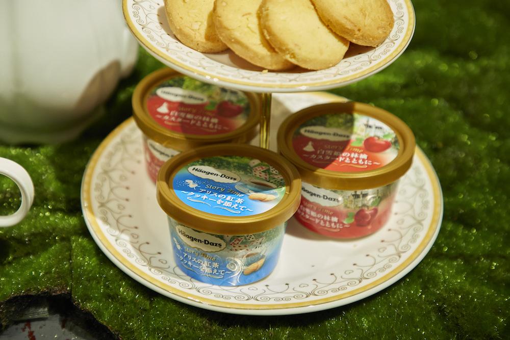 """ハーゲンダッツ アイス """"ストーリータイム""""『アリスの紅茶~クッキーを添えて~』・『白雪姫の林檎~カスタードとともに~』"""