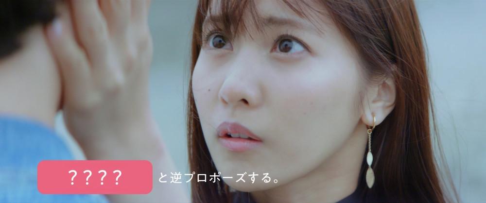 佐野ひなこ & 古川雄輝 W主演!みんなの投票で展開が変わる「投票ラブストーリー」