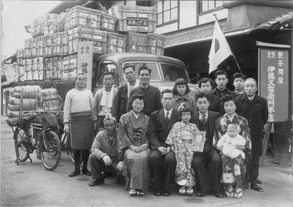 伊藤久右衛門・平等院店頭での初荷の写真