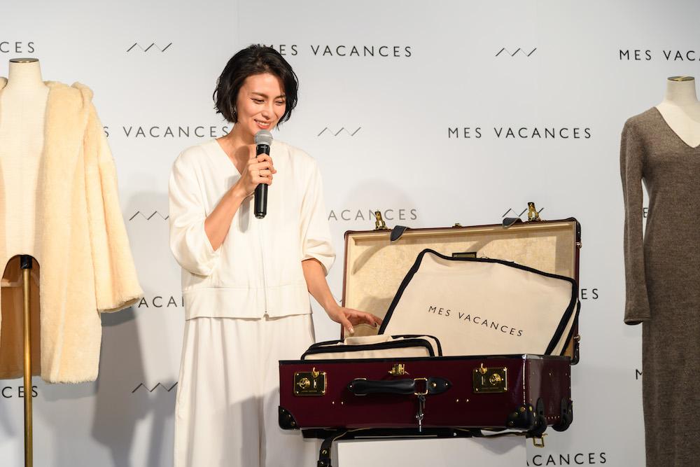 柴咲コウ プロデュース・アパレルブランド「MES VACANCES(ミ ヴァコンス)」発表記者会見/2018年10月11日 渋谷にて